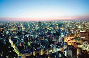 Ở Tokyo, khách sạn nào quyến rũ?
