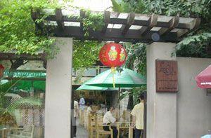 Nhà hàng Lan Viên