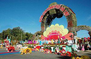 Chương trình Festival Hoa Đà Lạt 2015 và Chào năm mới 2016